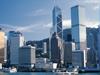 全新香港公司注册